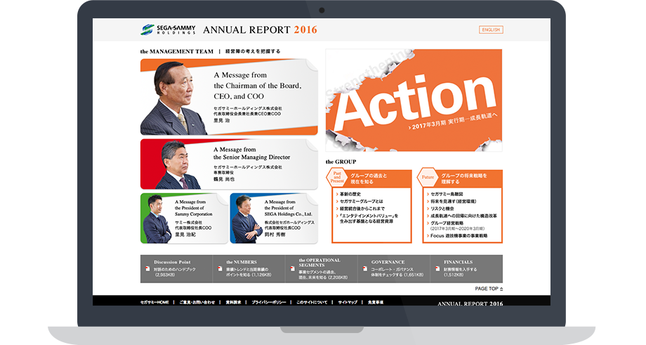 SEGA SAMMY Annual Report 2016