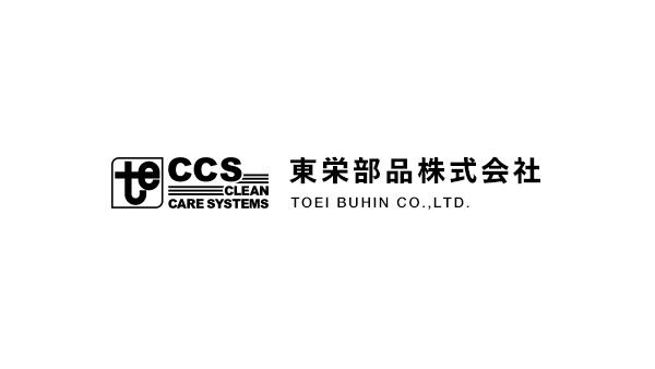東栄部品株式会社